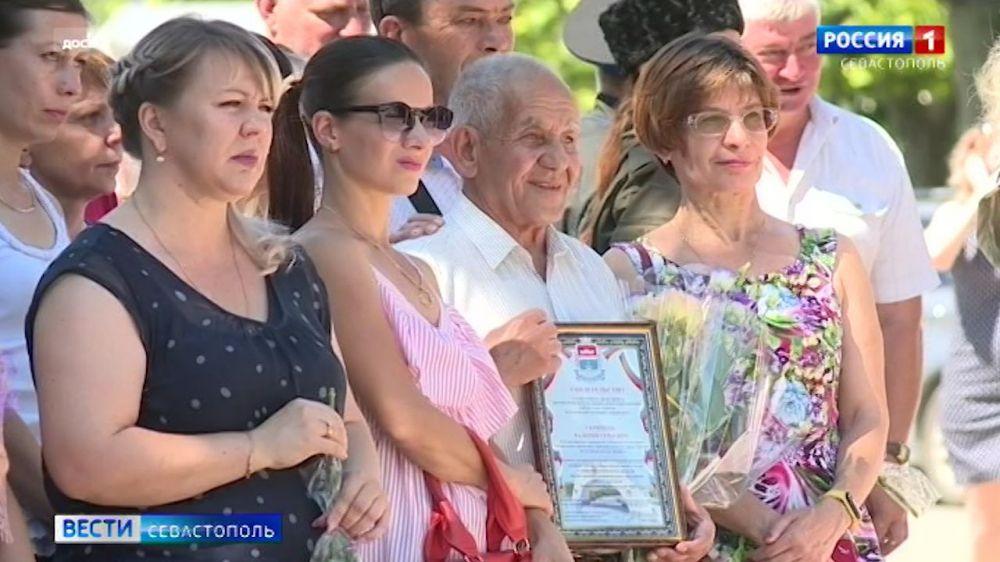 В Севастополе в День семьи вручили медали «За любовь и верность»