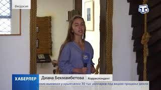 Музею Александра Грина – 50!