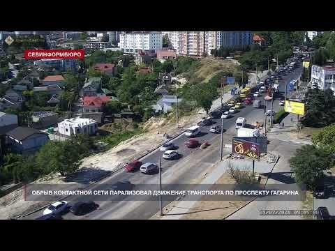 Обрыв контактной сети парализовал движение транспорта по проспекту Гагарина
