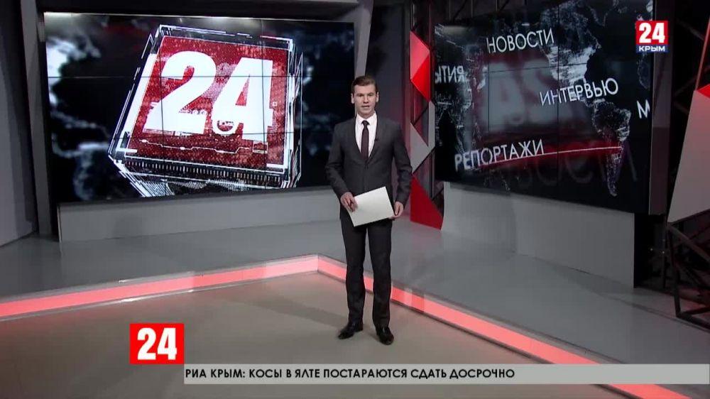 В Республике Крым сейчас строятся 478 объектов в рамках ФЦП