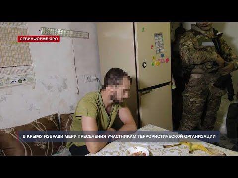 Крымский суд избрал меру пресечения участникам «Хизб ут-Тахрир»*