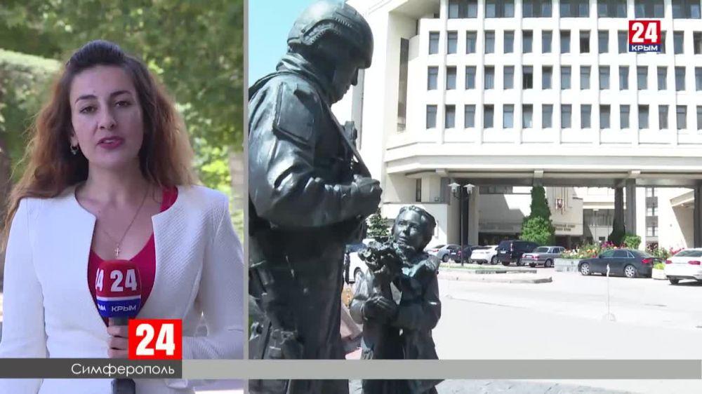 Правовое поле России адаптируют под главный документ страны