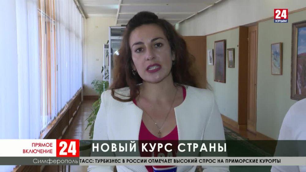 Как изменится законодательство в Крыму после принятия поправок к Конституции