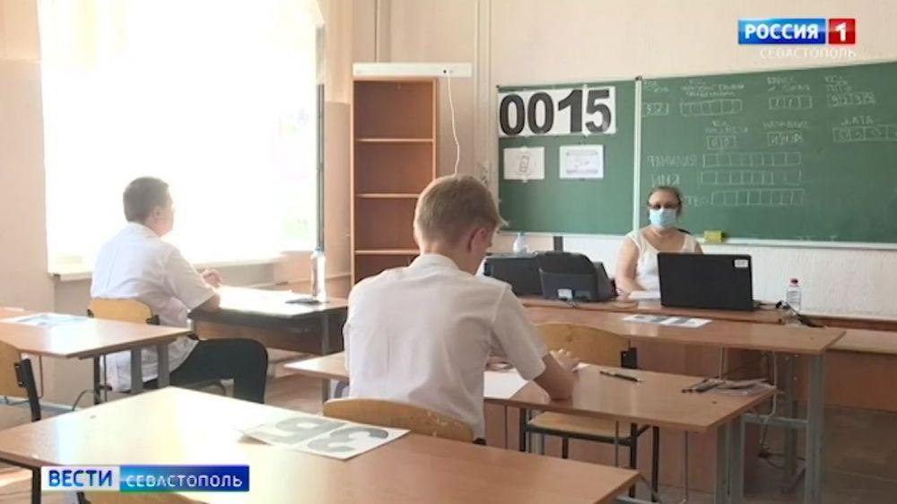 В школы Севастополя на время сдачи ЕГЭ поставят вентиляторы