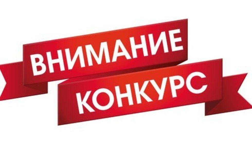 Минприроды Крыма предлагает принять участие во II Всероссийском фотоконкурсе «Лес – наша жизнь»