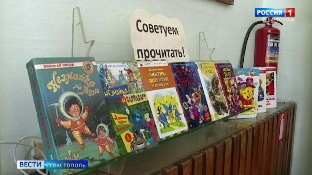 В Севастополе 13 июля возобновит работу детская библиотека им. Гайдара