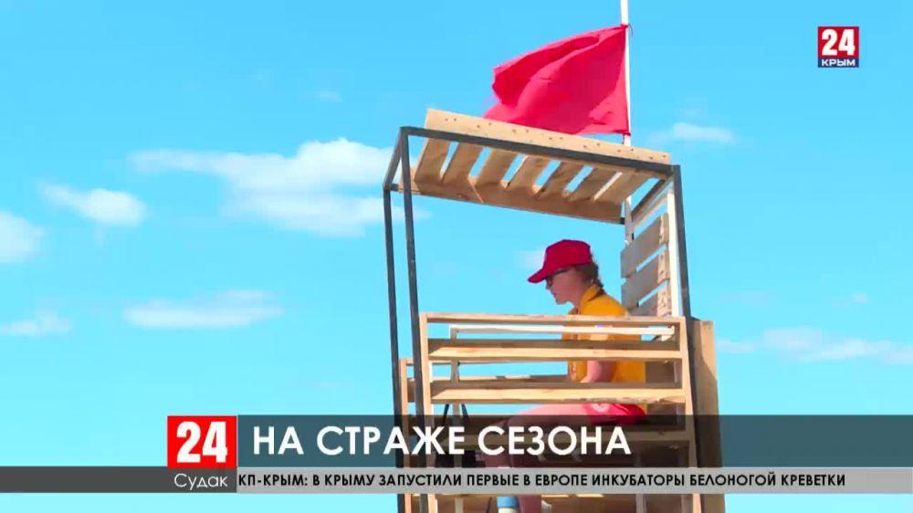 МЧС Крыма отработало масштабные учения