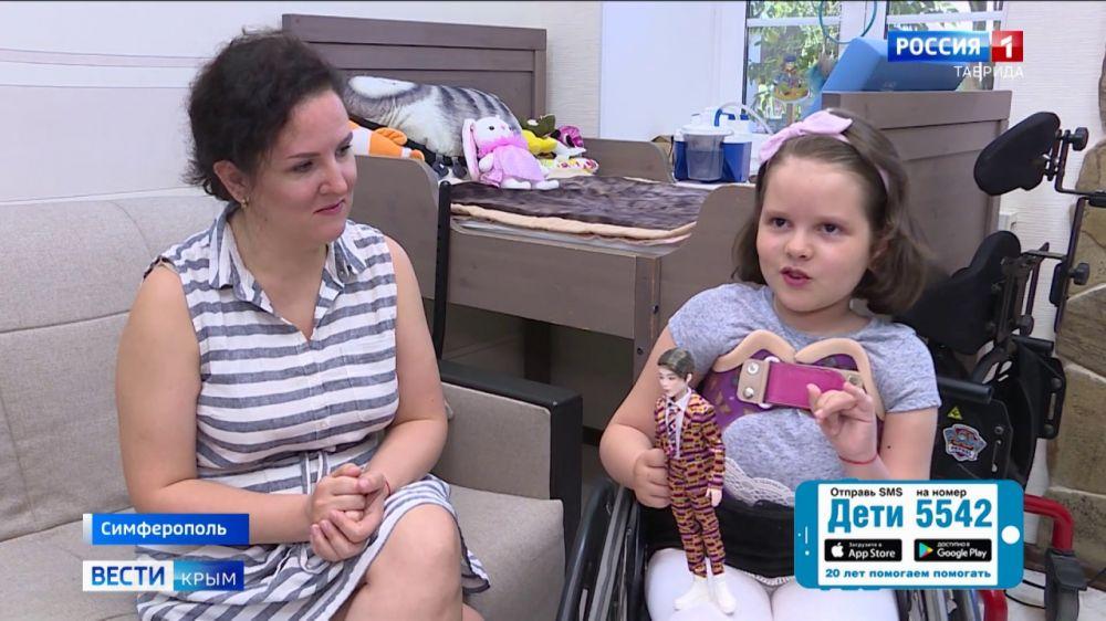 Восьмилетняя Каролина Шевелева из Симферополя нуждается в помощи