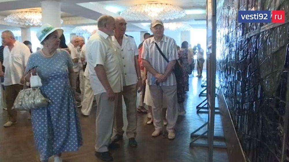 В Севастополе появилась стена рыбацкой славы