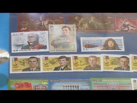 Сотрудников Почты России в Севастополе поздравили с профессиональным праздником (СЮЖЕТ)