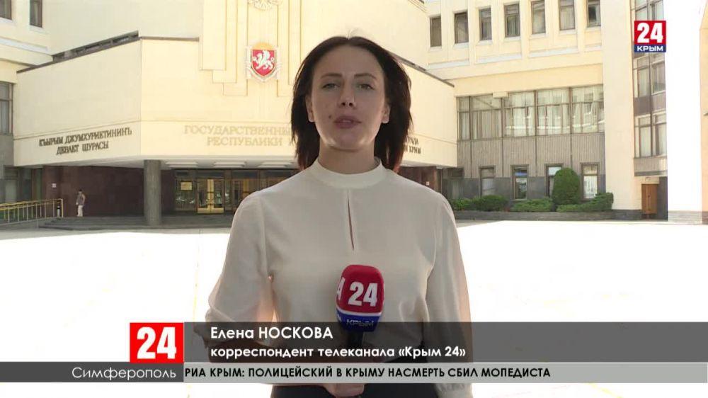 Третий состав Общественной палаты Крыма: главные задачи