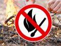 В Крыму сохраняется чрезвычайная пожарная опасность