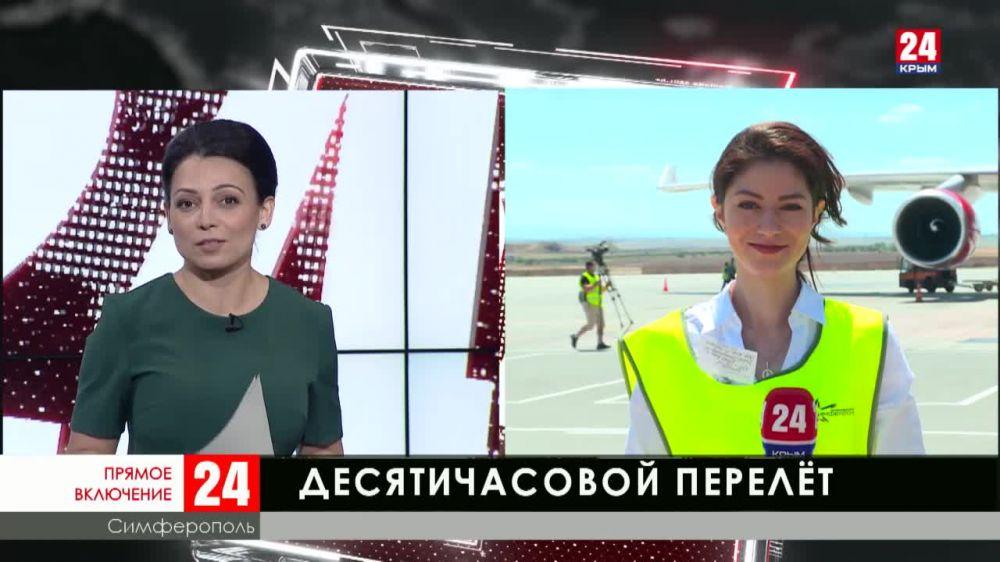Первый самолет из Владивостока сегодня приземлился в столице Крыма