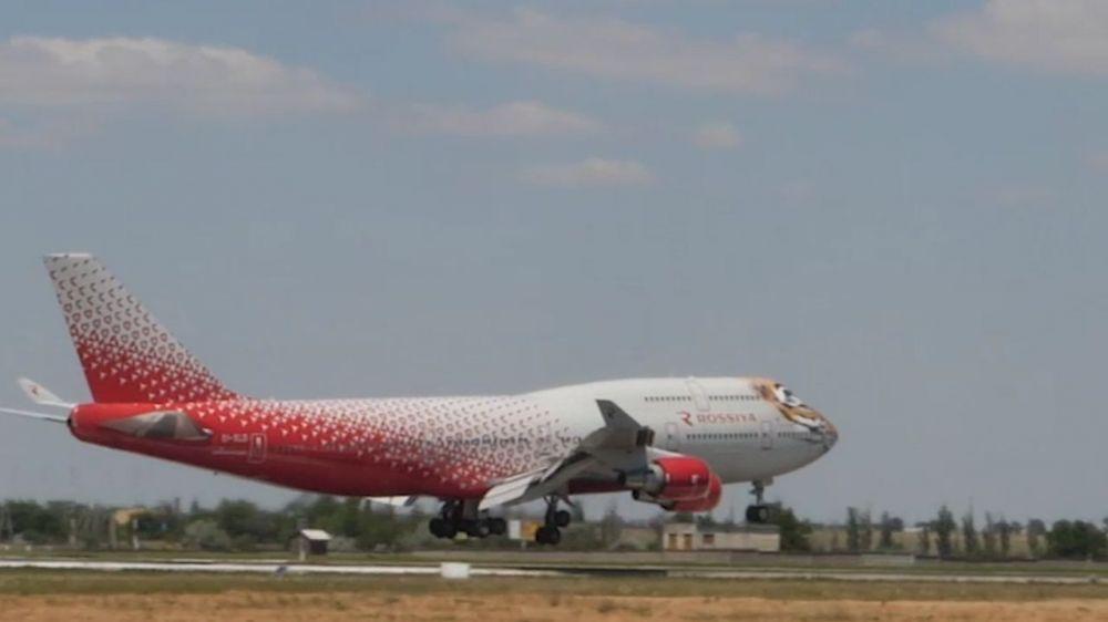 В Крым прибыл первый прямой рейс из Владивостока