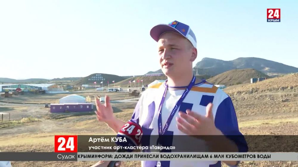 В Крыму состоялось торжественное открытие арт-кластера «ТАВРИДА»