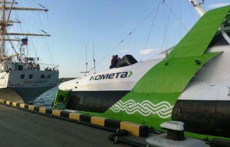 В Севастополе «Комета» возобновляет пассажирские перевозки