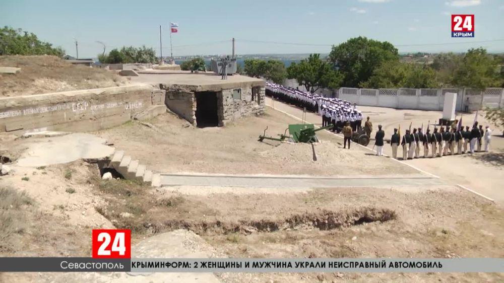 В Севастополе открыли памятник 14-й Береговой батарее