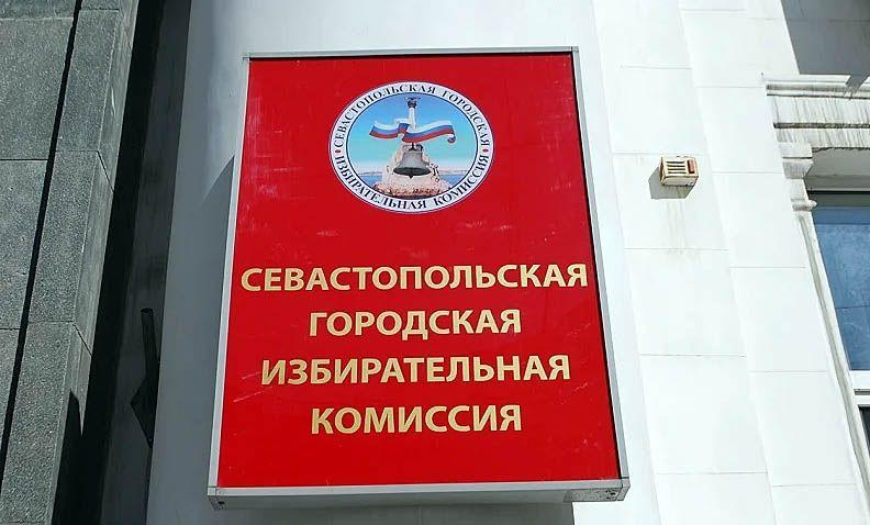 Прием документов завершен. На пост губернатора Севастополя претендуют восемь человек
