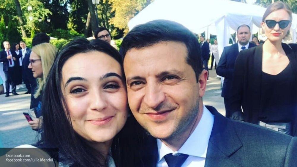 Беременная от Зеленского: Мендель прокомментировала слухи об отношениях с президентом