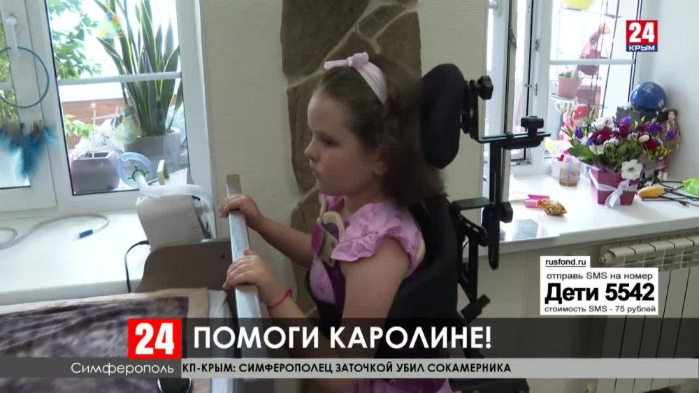 Поможем вместе: Каролина Шевелёвой срочно нужна помощь