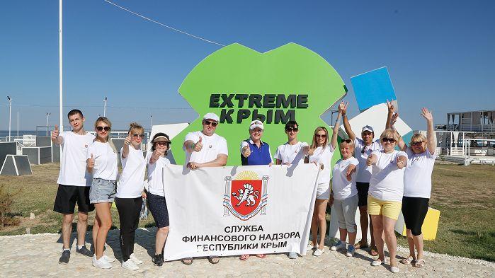 Сотрудники Крымфиннадзора приняли участие в серии образовательных мероприятий «БИЗНЕС CAMP-2020»