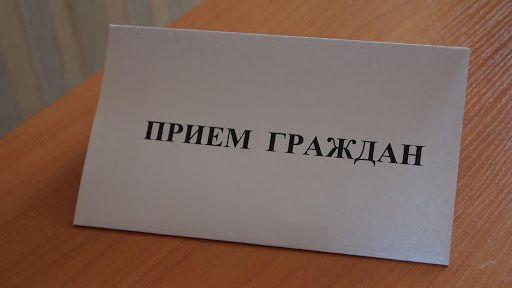 Всероссийский день приема предпринимателей в прокуратуре Железнодорожного района