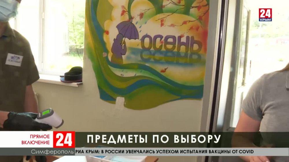 Российские школьники сегодня сдают ЕГЭ по физике и истории