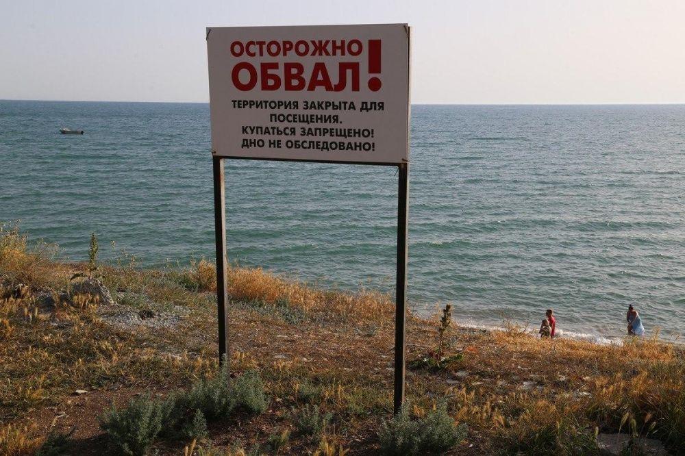 На каких пляжах Крыма возможны обвалы и оползни, — список