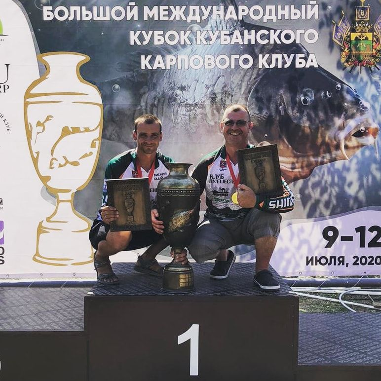 Крымские рыболовы завоевали кубок Кубанского карпового клуба