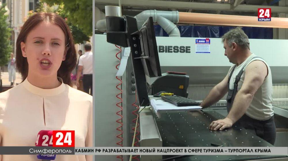 Рост инвестиционной привлекательности и возможности заработка для крымчан: главные решения Совета министров республики