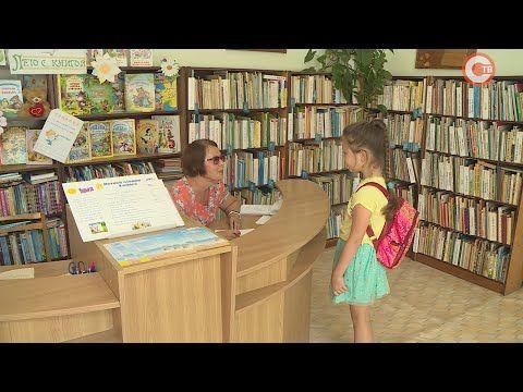 Детская библиотека имени Аркадия Гайдара открылась после двухлетней работы по устранению нарушений (СЮЖЕТ)