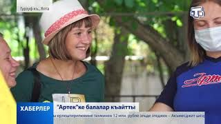 Хаберлер. (на крымскотатарском языке)15.07.2020