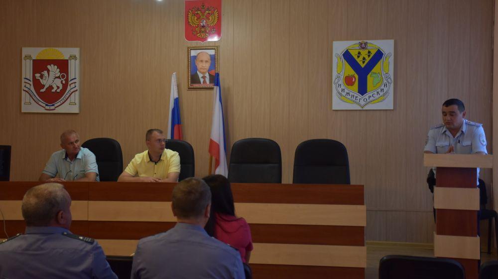 В администрации Нижнегорского района состоялся семинар с должностными лицами органов местного самоуправления
