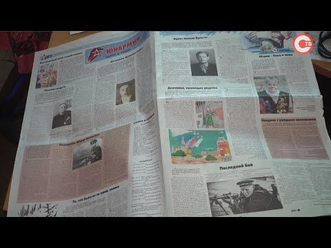 Одна из старейших газет Черноморского Флота отмечает 100-летний юбилей