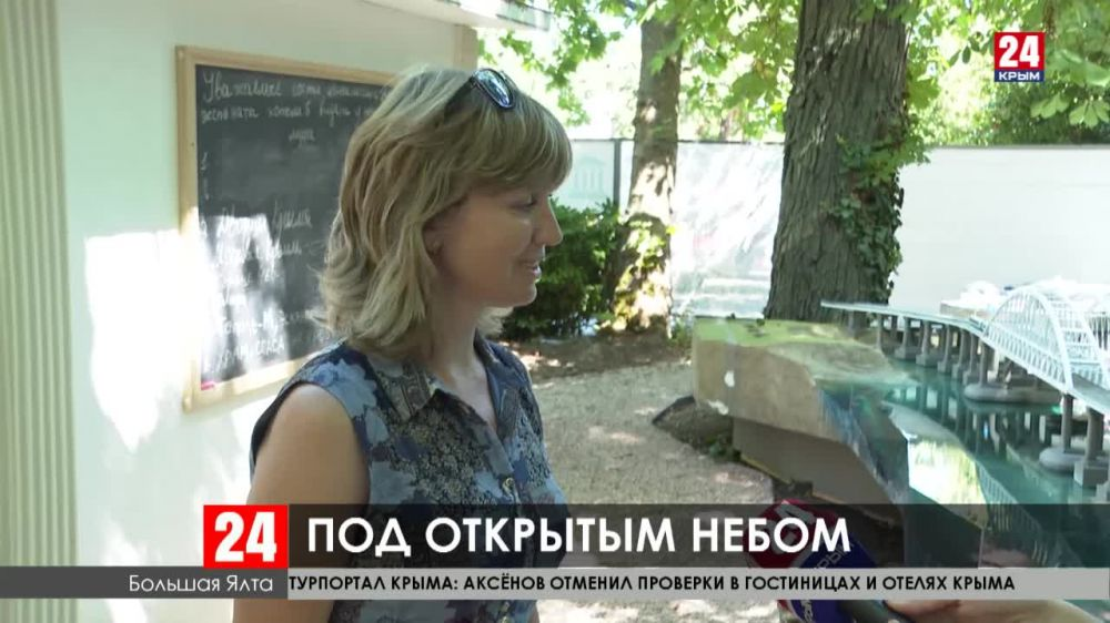 На южном берегу Крыма открылось несколько выставок под открытым небом