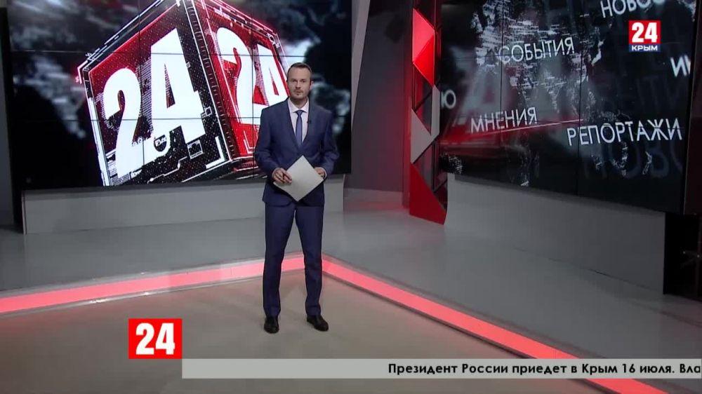 Президент России приедет в Крым 16 июля