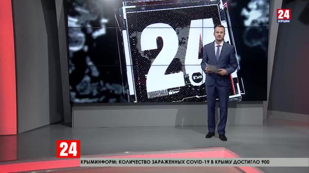 Цены на 92-й и 95-й бензин в Крыму уже завтра снизят на один рубль – Аксёнов