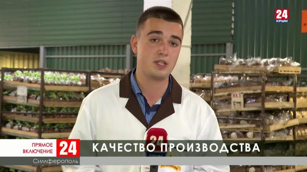 В Крыму идёт активная реализация национальных проектов