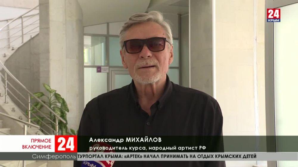 В Симферополе проходит второй тур вступительных экзаменов во ВГИК для крымчан