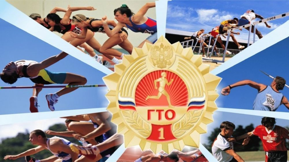 В Крыму проходит обучение инструкторов по физкультурной и спортивно – массовой работе, повышению квалификации тренеров по видам спорта