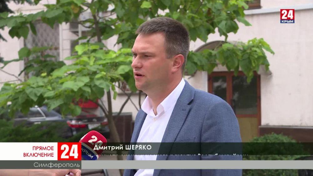 В Крыму ищут возможности для привлечения инвесторов