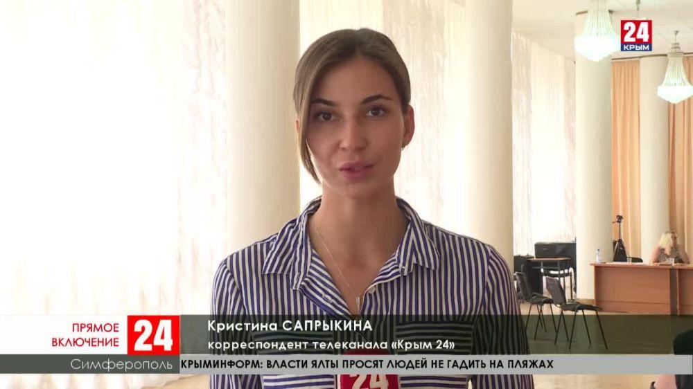 Стартовал второй этап прослушивания актёров во ВГИК