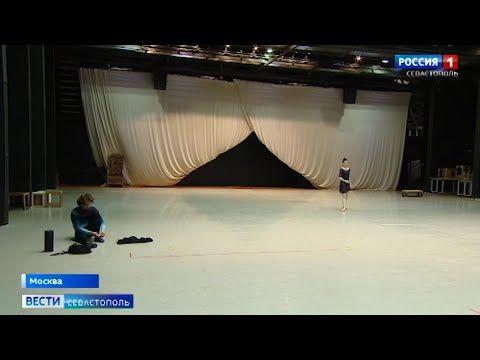 В Большом театре показали, как готовятся к фестивалю в Херсонесе