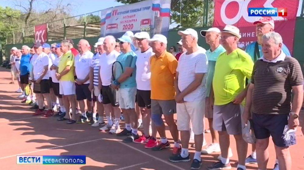 В Севастополе стартовал теннисный турнир «Большая бескозырка»