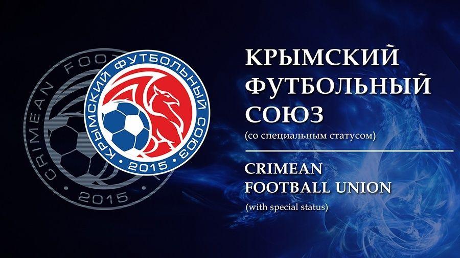 В центральном матче 21-го тура «Севастополь» на выезде сыграет с «Крымтеплицей»