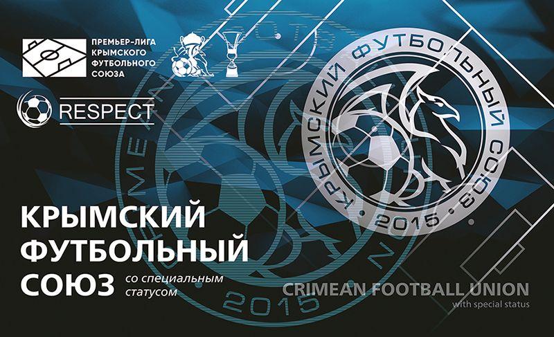 «ТСК-Таврия» уступает феодосийцам и пропускает на третью строчку ФК «Севастополь»