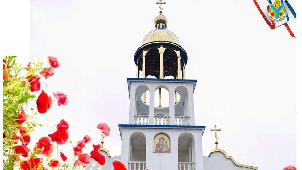 Поздравление руководства Нижнегорского района с Днем Крещения Руси