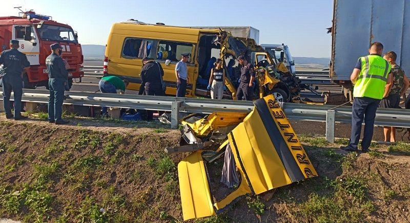 Первые результаты следствия по ДТП на трассе «Таврида», унесшему 9 жизней