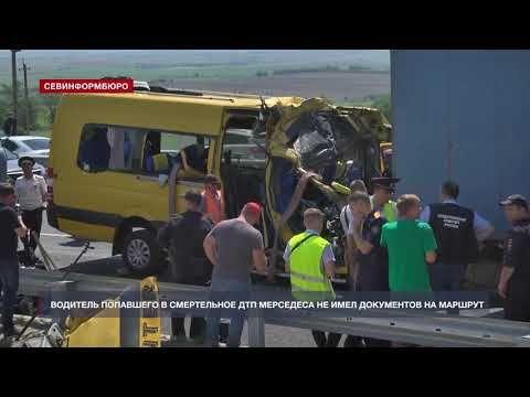 У водителя попавшего в смертельное ДТП микроавтобуса не могли найти документов - Минтранс РК