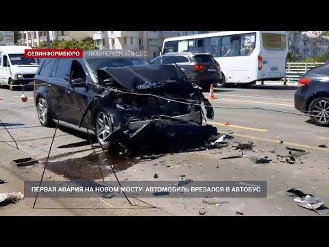 14 пострадавших: автомобиль врезался в автобус на мосту через суходол в Севастополе